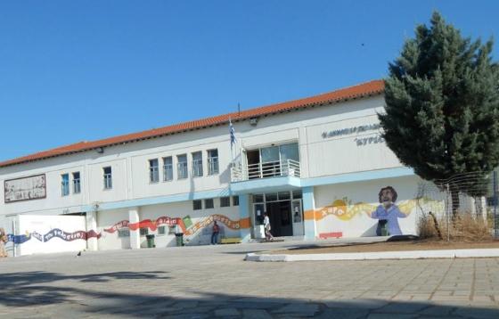 1ο Δημοτικό Σχολείο Ορεστιάδας